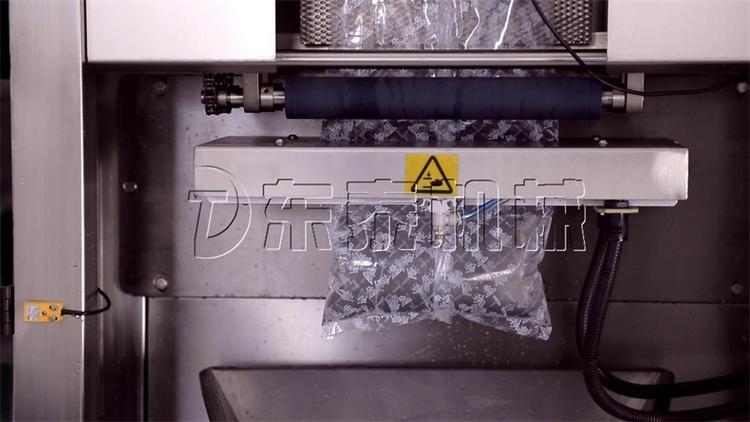 火锅底料包装机