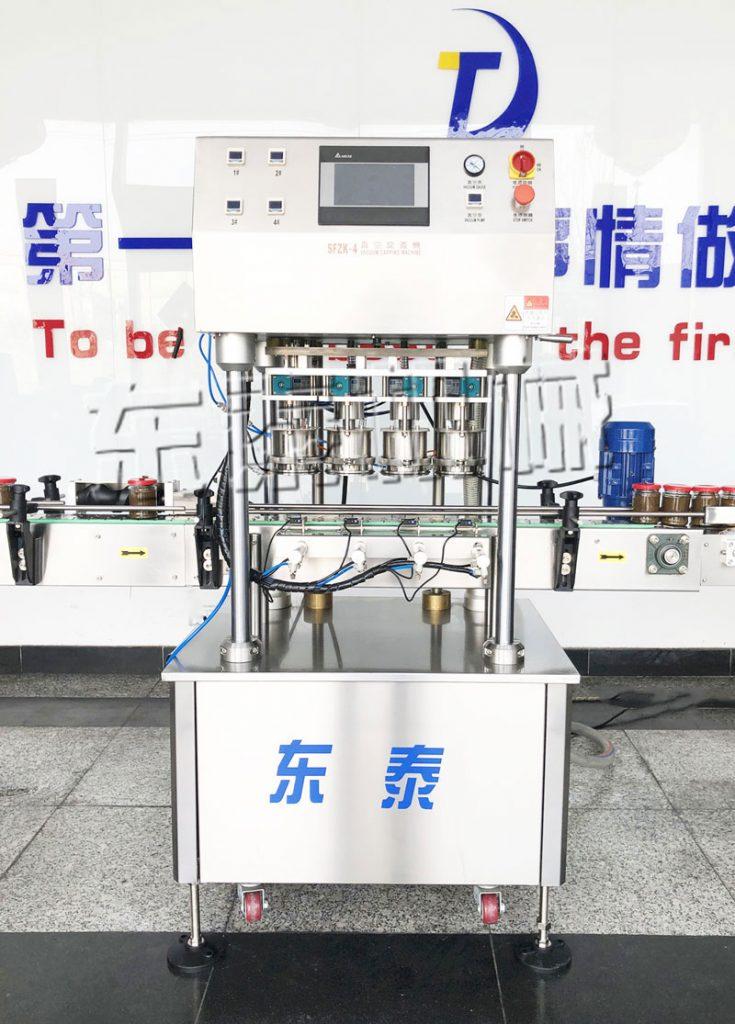 四工位气囊式真空旋盖机