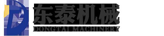 辣椒酱灌装机|酱料灌装机|山东东泰机械制造有限公司